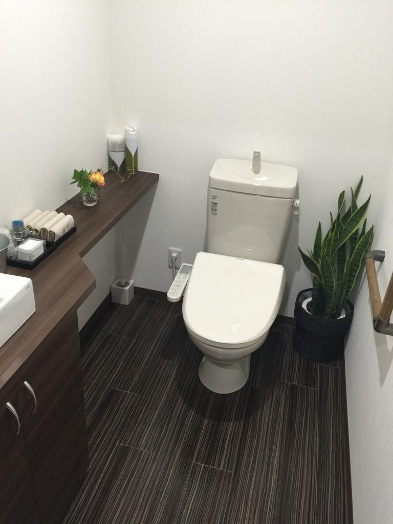 てつ接骨院トイレ