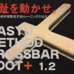 FOOT+