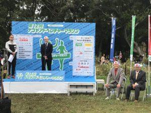 ナゴヤアドベンチャーマラソン